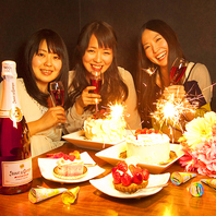 【ご宴会特典】ケーキプレゼント♪