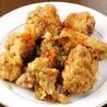 台湾料理 豊源 とよげんのおすすめポイント3