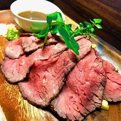 上州牛の絶品ローストビーフ