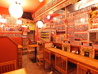 やまと屋 堺東店のおすすめポイント3