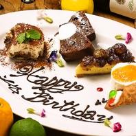 お誕生日、記念日は川崎の人気イタリアンにお任せ!