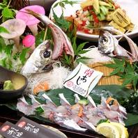【地産地消へのこだわり】当店のお料理は県産の食材使用