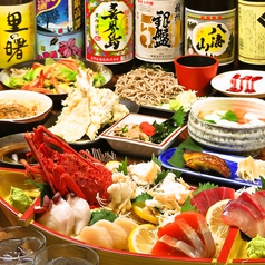 祭家夢吉 上野広小路店のコース写真