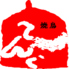 てんぐの隠れ家のロゴ