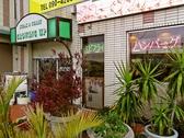 グローイングアップ 伊勢店の雰囲気2