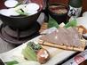 南部民芸料理 蔵のおすすめポイント3
