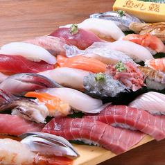 沼津魚がし鮨 浜松市野店の写真