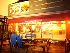 COCO・sakura cafeの写真