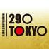 29○ TOKYO ニクマル トウキョウ 名駅店のロゴ
