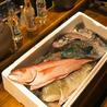 沖縄料理 金魚 三宮本店のおすすめポイント2