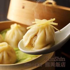 広東料理 飲茶専門店 龍興飯店 横浜中華街のおすすめ料理1
