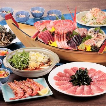 うおや一丁 横浜西口店のおすすめ料理1