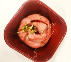 焼肉処 おおま 西条のおすすめ料理1