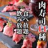 肉バル cheese resort 浜松駅店のおすすめポイント1