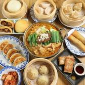 大衆食堂 肉と点心 suEzou ABaABaのおすすめ料理3