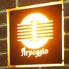 Bar Arpeggioのロゴ