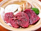 松尾のおすすめ料理3