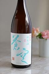 DINING BAR LUCA ルカ 京都串処東屋のおすすめドリンク2