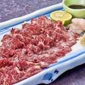 博多かんべえ 春吉天神邸のおすすめ料理3