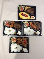スターダスト 豊岡のおすすめ料理1