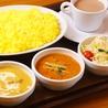 DELHI'S KITCHEN&CURRY デリーズ キッチン&カリー 新宿店のおすすめポイント1