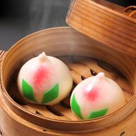 デザートには桃まんじゅうがオススメです。