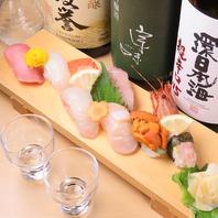 【新鮮鮮魚の寿司】中トロ・ボタン海老・うに・貝柱など