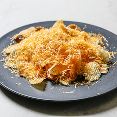 Natural Potato Chips with Mimolette Cheese~ミモレットチーズの無添加ポテトチップス~