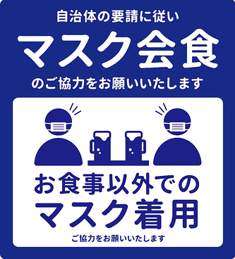 バリヤス酒場 小岩北口駅前店の雰囲気1