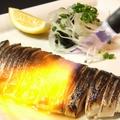 料理メニュー写真炙り鯖(サバ)刺 〔aburi saba sashi〕