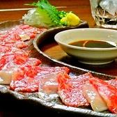 もつ鍋 芋 中洲店のおすすめ料理3