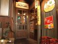 座敷・掘りごたつ・半個室がそろった和風居酒屋【かんかん商店 武蔵中原店】♪