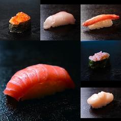 寿司処 龍宮亭のおすすめ料理1