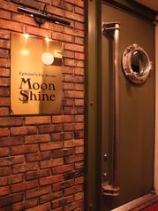 Moon Shine ムーンシャインの写真
