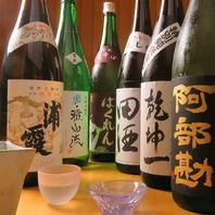 各種日本酒を充実して取り揃えております♪