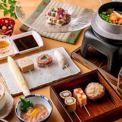 神鍋 nanayaのコース写真