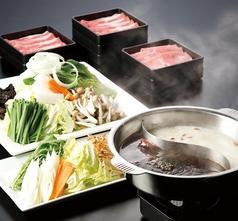 香港蒸蘢 ホンコンチョンロン そごう大宮店のおすすめ料理3