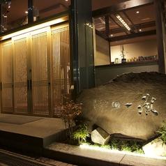 博多前 炉ばた 一承 福岡県福岡市の外観1