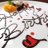 誕生日や記念日にも♪デザートプレートご用意します!