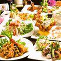 オリエンタルキッチン アンジュナ 恵比寿代官山店のおすすめ料理1