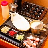銀だこ鉄板道場 東急プラザ赤坂店のおすすめ料理2