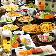 魚鮮水産 三代目網元 大阪あびこ店のコース写真