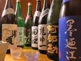 東北各地の日本酒が勢揃い