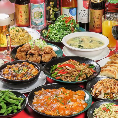 2980円飲み放題付きコース料理~100品以上のアラカルト料理♪ 本格中華料理 味之源
