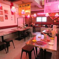 台湾まるごと食べ放題 台湾夜市 梅田店の特集写真