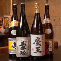 ☆焼酎・日本酒にこだわり☆