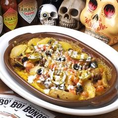 MEXICAN DINING BONOS メキシカンダイニング ボノスのおすすめ料理1