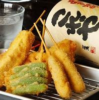 大阪の味 名物・串揚げ
