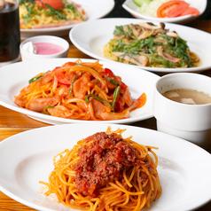 スパゲッティ バズるの写真