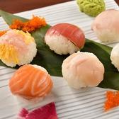 魚蔵 日本橋店のおすすめ料理2